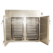 Low price industrial cabinet hot air circulation kundong dehydrator