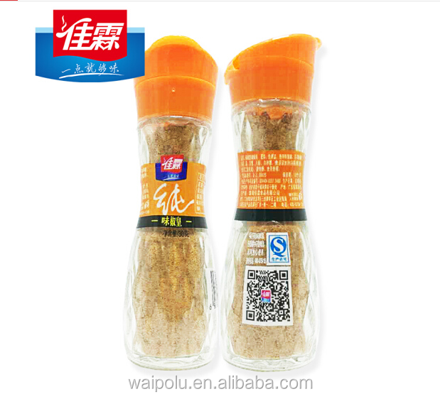 30G spicy seasoning high purity chili mix powder