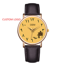 Arabic Number Dial Watch Customized Your Own Logo Classic Mens Watches OEM Branded
