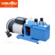 2XZ Series two stage Rotary Vane hand Vacuum Pump, small volume pump