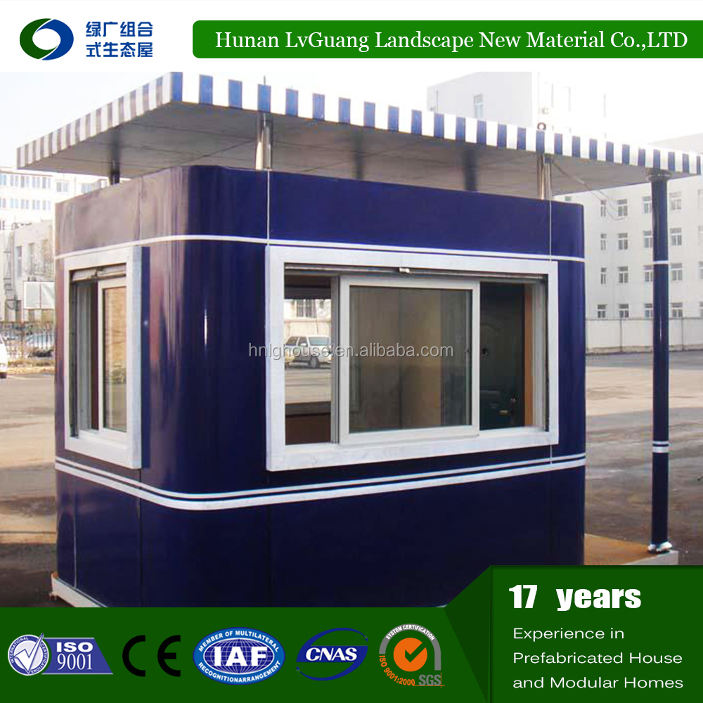 Security house new design low cost small size parking lot mobile steel sentry box for sale