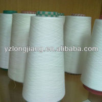 Egyptian Cotton Yarn