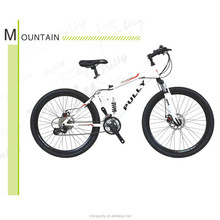 2017 hot sell PULLY mt2614 26 inch full suspension 21 speed mountain bike/BICYCLE