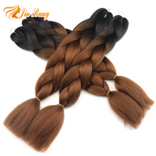 Wholesale 100g 24 inch 60 Colors Ombre Synthetic Jumbo Hair For Braiding