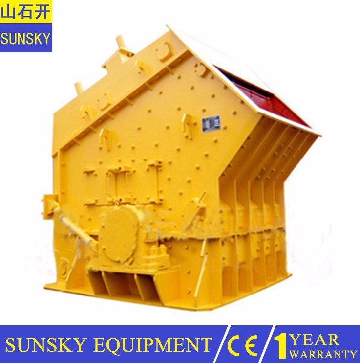 aluminum can granite crush machine , buyer of stone crusher