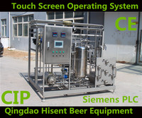 beer juice milk pasteurizing machine for sale