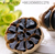 Whole Black Garlic For Hot Sale