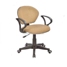 Executive Chair Ergonomic Comfort Seating Luxury Chair office