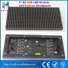 p7.62 led display 244mm x 122mm for Cabinet Video touch screen led display