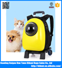 Wholesale new arrival easy carry on duffle wheeled pet bag traveling trolley pet luggage pet backpack