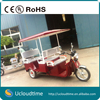 2016 Newest Cheaper Three Wheel Electric Tricycle For Passenger 48V 1000W