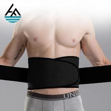High quality Professional slim fit sweat hot belt to lose weight for men