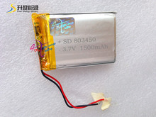 3.7v li-polymer batteries 803450 /083450 3.7v 1500mah polymer lithium battery