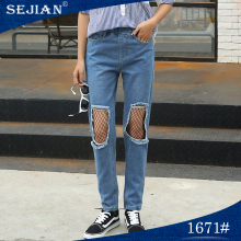 China Manufacture Youtuber Female Denim High Waist Jeans