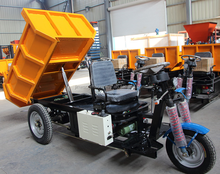three wheeler cargo truck/China electric tricycle with hydraulic system
