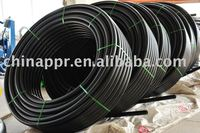 HDPE Ground Source Heat Pump Pipe