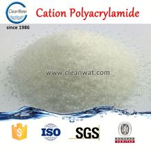 Water Treatment Chemical Cation Density cleanwater chemicals