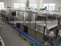 Beer bottle pasteurizer machine