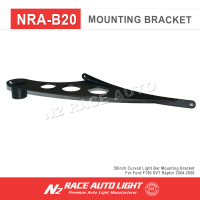 N2 50 inch Curved Light Bar Roof Mounting Bracket 2009-2014 for FORD F150 SVT Raptor