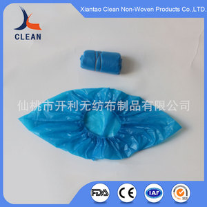 Electronics Factory, dust free room, home overshoes cheap plastic cpe shoe cover