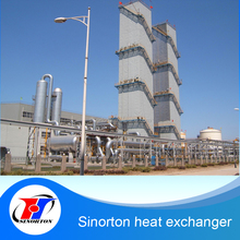 Hot sale high quality air separation nitrogen generator plant