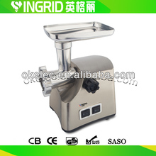 New arrival aluminum housing meat grinder AK-MG8