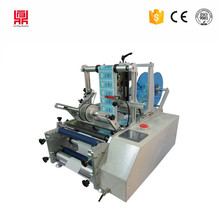 Factory high performance semi automatic vial round bottle labeling machine/ test tube labeling machine with video