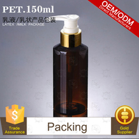 Pure Rose Whitening Facial Emulsion in 150ML brown inclined shoulder PET bottle white pressure pump with gold circle