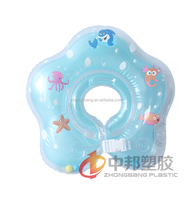 inflatable baby infant swimming float ring for baby