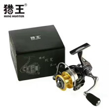 China fishing shop 5.2:1 bait casting reel fishing gear