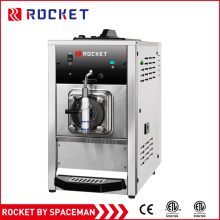 air bump soft ice cream machine manufacturer