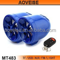 High quality motorcycle audio speakers for wholesale MT483[AOWEISE]
