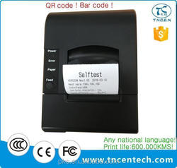 2inch 58mm POS thermal printer barcode For phone bluetooth pos 58 mini printer small gear A