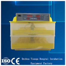LN2-112 alibaba express Rcom 112 MAX (MX-112) Poultry Egg Incubator/mini chicken egg incubator hold 112 chicken eggs