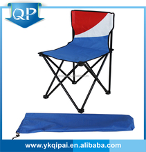 folding chair beach chair for camping oudoor