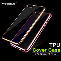 Color Bumper Soft Electroplating TPU Case Cover For iPhone 6 6s 4.7