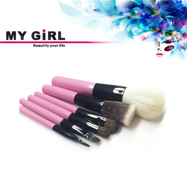 MY GIRL 2016 Plastic emily makeup brush made in China