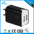 Schitec factory supply wall charger with fishtail shape 10W