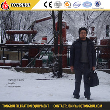 Tongrui company used motor oil change to yellow oil refinery