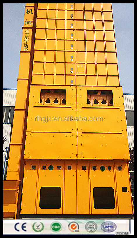 Market Standard Rice Dryer