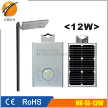 Residential Solar Lighting 12W LED Integrated Solar Street Light With Pole