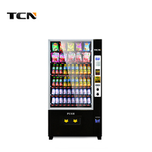 cheapest and simple Snack and drink vending machine for sale