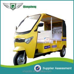 Qiangsheng Electric Tricycle Factory new design elegant six seat electric 3-wheel motorcycle