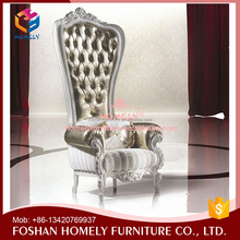 Most famous cheap salon waiting furniture salon waiting room chairs