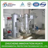 industrial waste incinerator for life garbage