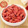 Ningxia organic goji berry in dried fruit sweet taste with high herb-medicinal functions