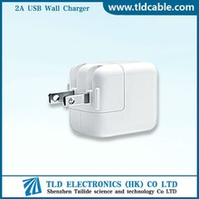 Square USB Wall Charger with 5V/2A, white