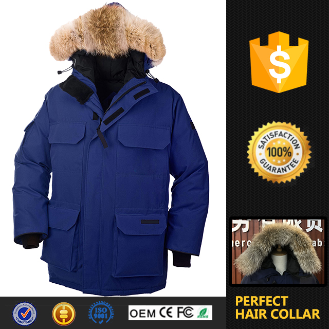 Купить Куртку Канадский Гусь В Киеве
