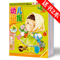 2016 hot sale play toy magazine printing