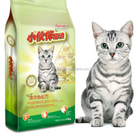 Plastic bags!Best popular for pet snack usage bottom gusset plastic pet cat food bag